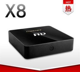 高清播放器-X8