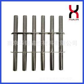 超率磁铁供应注塑机磁力架拌料桶磁力架9管强磁磁力架
