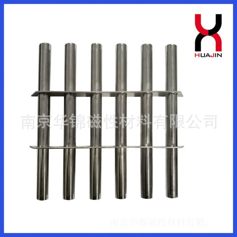 *率磁鐵供應注塑機磁力架拌料桶磁力架9管強磁磁力架