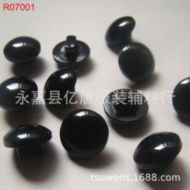 黑色18L树脂蘑菇高脚扣 树脂纽扣 服装辅料 批发零售可订制