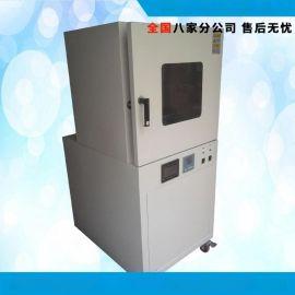 特价直销  橡胶老化UV紫外线老化试验仪