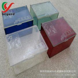 定做亚克力方盒收纳盒亚克力盒子透明展示盒亚克力天地盖盒