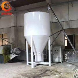 厂家供应不锈钢移动料斗储料仓 圆形立式塑料仓料斗可定制