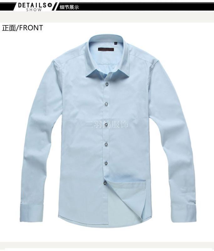 正規領職業裝襯衫,襯衫廠家