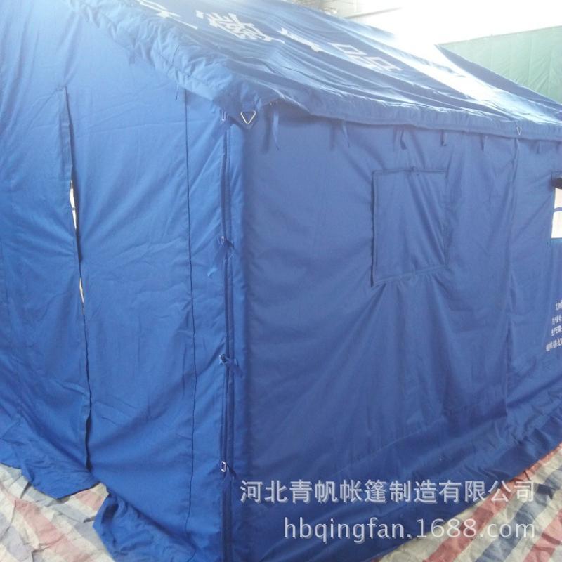河北青帆 戶外春遊遊玩郊遊露營野營帳篷野營蓬房民用施工帳篷