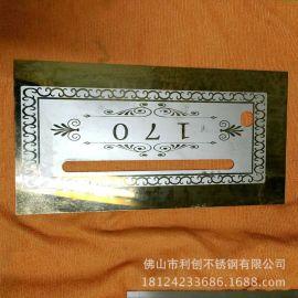 提供不锈钢蚀刻加工 不锈钢蚀刻工厂 不锈钢蚀刻厂家