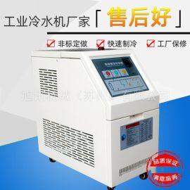 浙江覆膜机涂布机模温机控温冷水机 旭讯机械