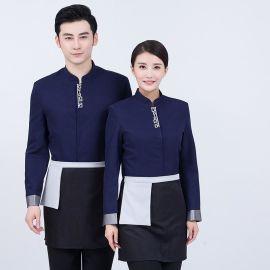 酒店餐馆服务员工作服长袖中式餐厅农家乐制服领班男 女加厚制服