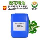 工厂  天然植物单方橙花精油 化妆品保湿 香薰护肤身体  精油
