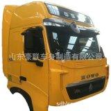 重汽HOWOA7駕駛室總成 原廠駕駛室殼子廠家直銷價格圖片