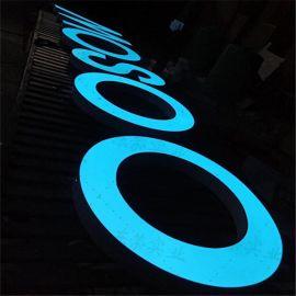 亚克力发光字体发光字体发光立牌户外广告牌招牌字发光logo超级字
