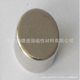 出售高性能磁块供应钕铁硼永磁材料,圆形磁铁,包装磁
