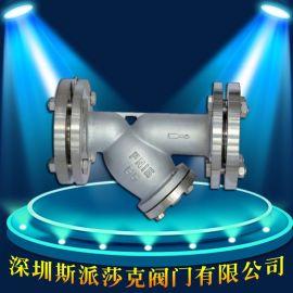 不锈钢304/316Y型蒸汽过滤器DN20 25 32 40 50 65 80 100斯派莎克