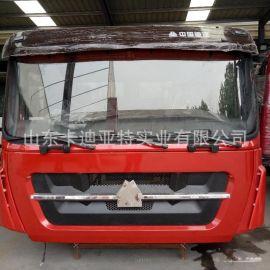 【中国重汽豪卡H7驾驶室总成豪卡H7驾驶室总成】原厂钣金焊接