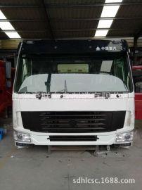 專業生產 豪沃標準窄體駕駛室總成 供應全車配件價格 圖片 廠家
