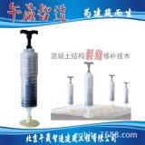 廠家直銷 自動壓力灌漿器 結構裂縫灌漿專用低壓注漿器批發