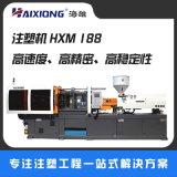 伺服节能,汽配液压,手机壳注塑机HXM188