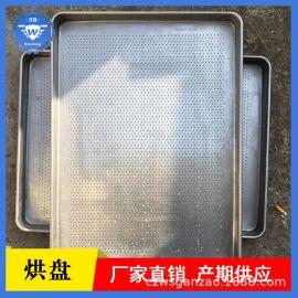 不锈钢干燥箱配套304烘盘 无磁托盘 食品级烘烤托盘 非标烤盘