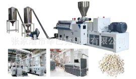 PVC塑料颗粒成型机设备 软管颗粒混料搅拌机 农用水带造粒挤出机