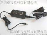60W 12V5A電源適配器 開關電源 充電器中規、歐規、美規、英規、澳規、韓規、日規、德規