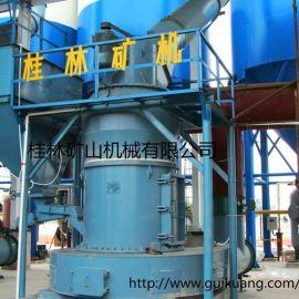 桂林桂矿GK1280改进型磨粉机,石灰石石英石方解石加工雷蒙机
