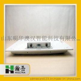 瀚岳 HY-9801H 远距离一体式读写器