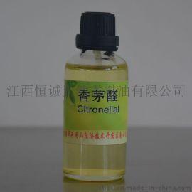 植物提取香茅精油,香茅醛,香茅醇