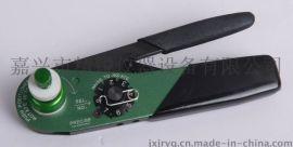 雷莫LEMO连接器端子EGG. OB. 655. ZZM手动压接工具 YJQ-W7A B3