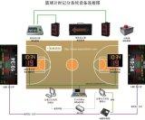 篮球计时记分设计,CB13/计时记分软件兼容金陵24秒