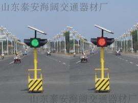 移动式太阳能交通信号灯