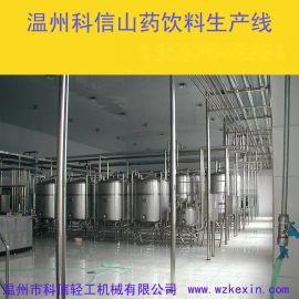 小型山药灌装机,山药饮料生产线,山药饮料生产设备厂家温州科信