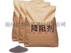 降阻剂 防腐降阻剂接地厂家 沧州恒泰接地材料供应