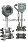 压缩空气流量表,LUGB系列,苏州华陆专业推荐