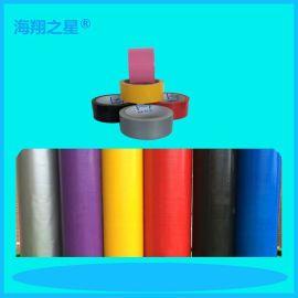 单面布基胶带半成品 涂布厂家高粘易撕布胶带母卷 彩色布基胶带半成品母卷销售