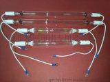 超銳 直銷3KW 270mm 曬版燈 曬版機專用燈