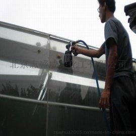 建筑透明隔热涂料