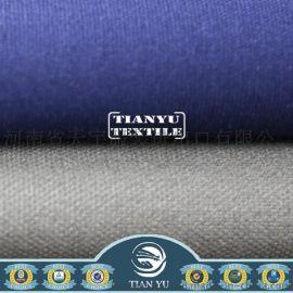 [天宇面料]16 16*12 12 全棉帆布,厂家直销 现货供应,珠帆面料