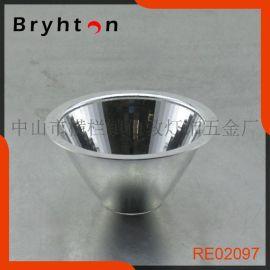 【伯敦】  铝制2寸直插反射罩_RE02097