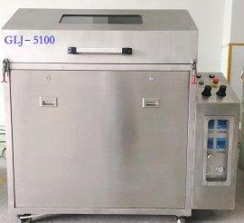 油墨刮刀自动清洗机GLJ-5110