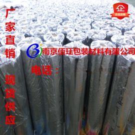 现货供应宁波嘉兴铝塑编织膜1m1.2m1.5m2m镀铝编织布膜铝塑编织卷膜卷材机械真空包装铝塑膜