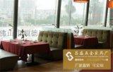 北欧休闲桌椅定制批发 时尚主题西餐厅咖啡厅大理石餐桌