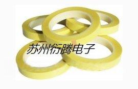 厂家直接销售PET黄色硅胶带