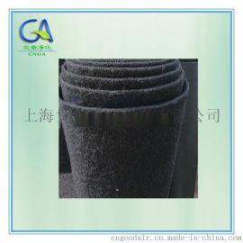 纤维状活性炭过滤棉 厂家直销