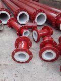 大金氟化工碳鋼襯塑管道鋼襯塑管道火力發電廠專用管道呼倫貝爾尾礦電廠輸送耐磨管道