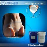 柔軟度人體皮膚一樣的液體矽膠