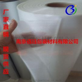 现货供应南京1米1.2米2米机械设备透明真空包装膜透明编织膜透明PE编织膜超透透明透明膜