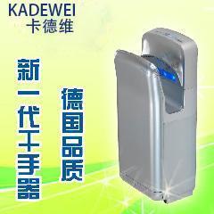 优质推荐 卡德维双面喷射式烘手机 高速感应烘手机KD-8588