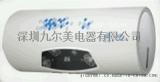 九尔美JEM-00-22电热水器安全节能用于冲凉房花洒式冲凉