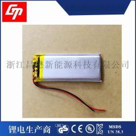 聚合物402050 电池3.7v无线键盘,鼠标400mah充电 电池