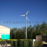 供应10千瓦新型环保风力发电机组